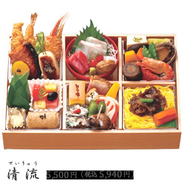 清流5000円(税別)