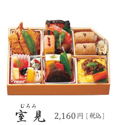 立花2000円(税別)